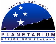 holt-planetarium-logo